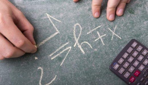 確率計算に使える関数とか(パチンコ継続率編)