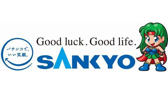 SANKYO