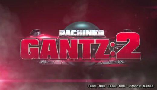 P GANTZ:2 スペック情報